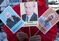 В Хабаровске коммунисты посадили саженцы Путина