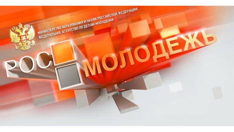 Проекты ТГТУ победили во Всероссийском молодежном конкурсе