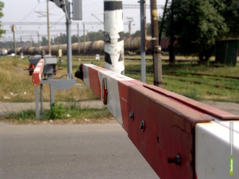 9 водителей попали в ДТП на железнодорожных переездах Тамбовщины