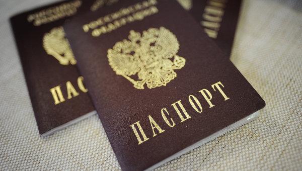Украинские беженцы, проживающие в Котовске, получили российские паспорта