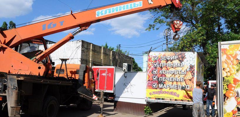 В Тамбове убрали незаконные торговые палатки с улицы Куйбышева