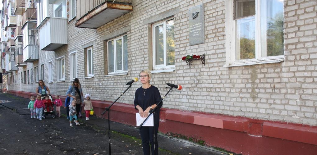 В Тамбове открыли мемориальную доску писателю Александру Стрыгину
