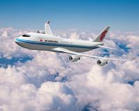 Китайские авиакомпании хотят запустить чартеры из России