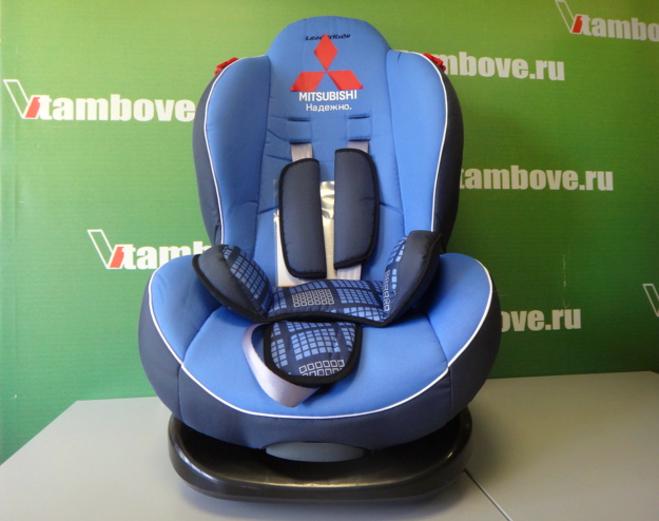 ГИБДД организует новый конкурс, в котором можно выиграть детское автокресло