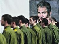Шойгу отменит аутсорсинг в армии