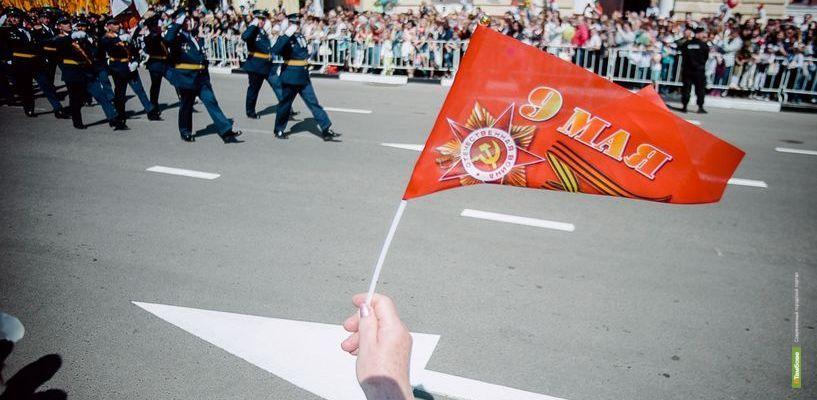72-ю годовщину Победы в Тамбове отметят с размахом