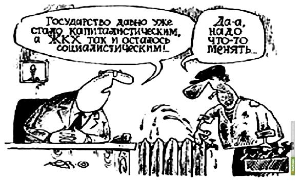 Для полноценной работы тамбовской коммуналке требуется 20 миллиардов рублей