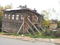 Тамбовчан из ветхого жилья переселят в благоустроенные квартиры