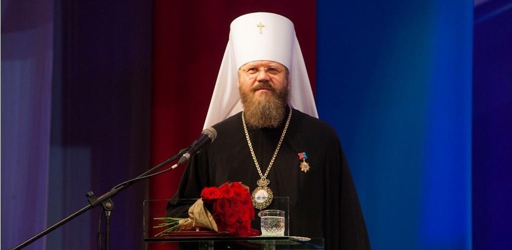 Звание «Почетный гражданин Тамбовской области» митрополиту Феодосию вручили в торжественной обстановке