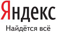 «Яндекс» обогнал Microsoft по числу поисковых запросов
