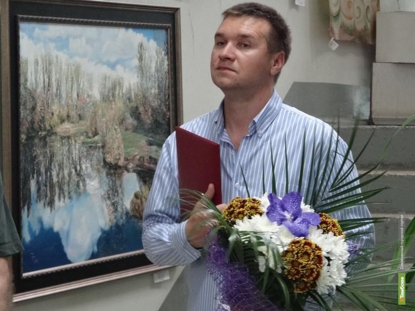 Представитель тамбовской художественной династии открыл выставку