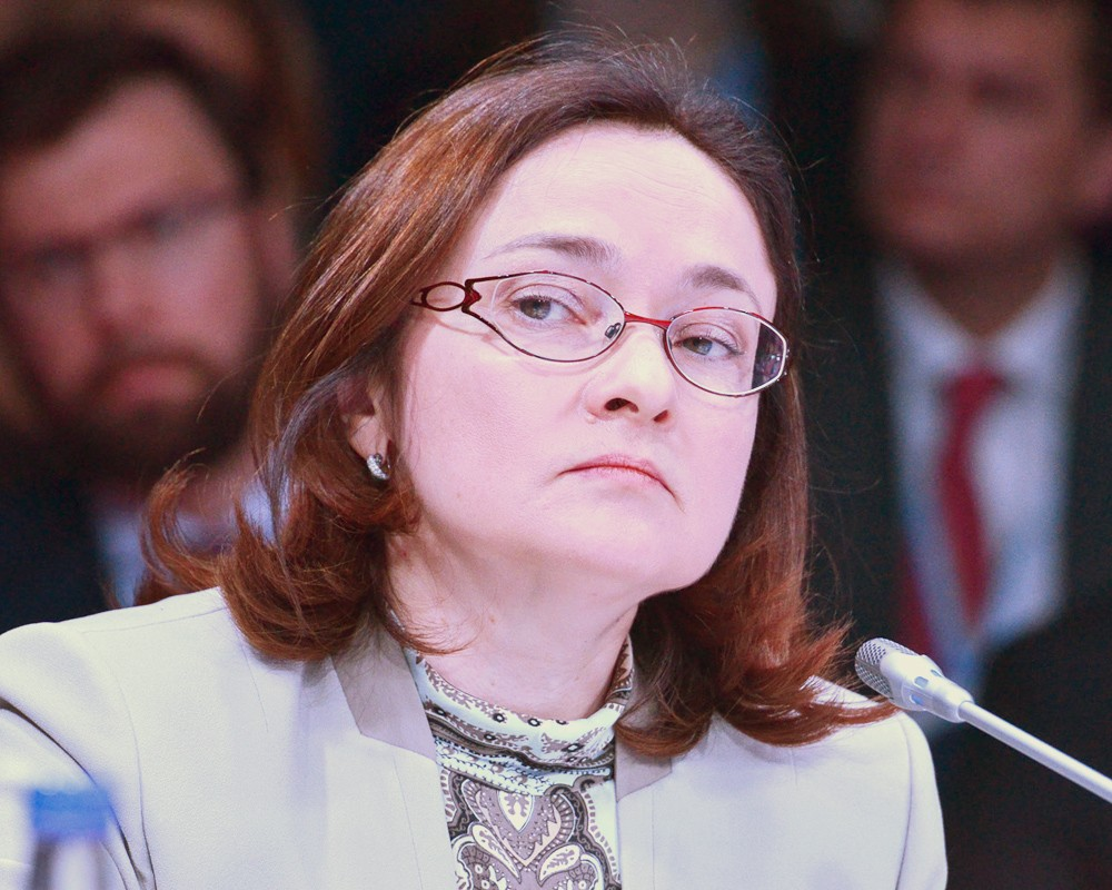 Эльвиру Набиуллину назвали лучшим в мире главой Центробанка