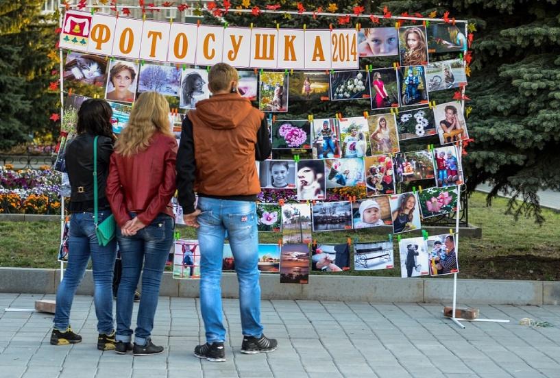 В Первомайском провели первую фотосушку