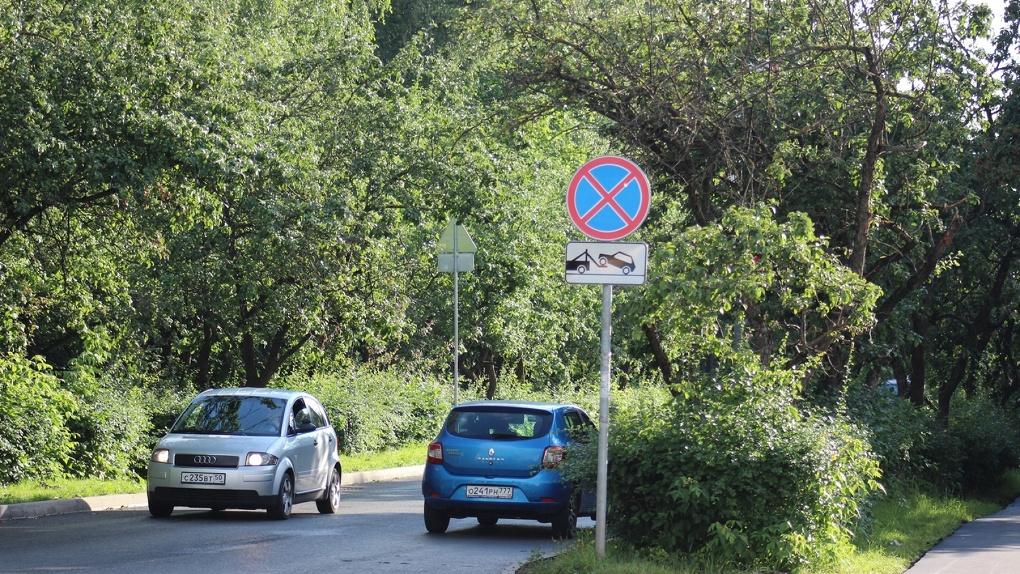 7 мая запретят остановку и стоянку авто на улице Гоголя