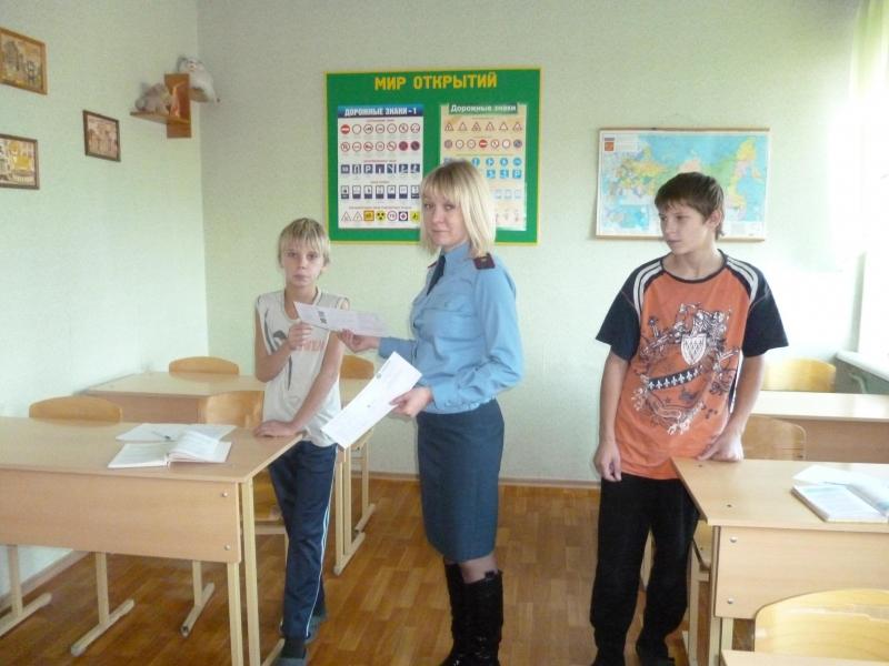 Тамбовские полицейские рассказали школьникам об их правах и обязанностях