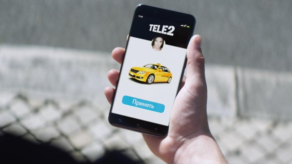 Tele2 запускает доставку SIM-карт с «Яндекс.Такси» в Тамбове