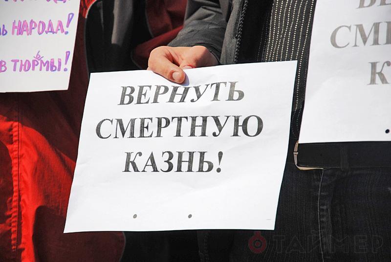 Власти ДНР предусмотрели в уголовном кодексе смертную казнь