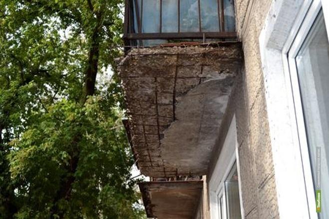 Прокуроры заставили тамбовскую УК отремонтировать балкон