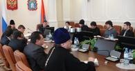 В Тамбове пройдет православный форум