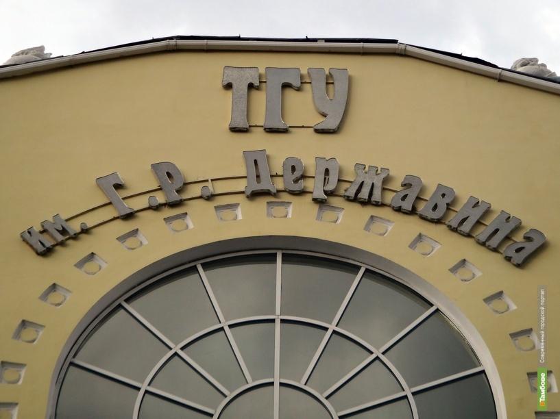 ТГУ развернул сотрудничество с сардинским университетом
