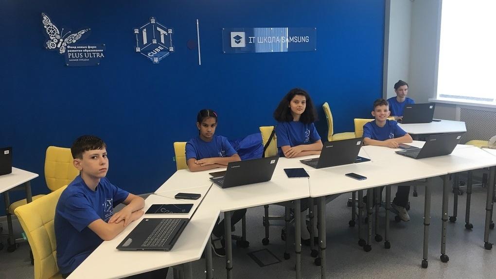 Тамбовские школьники получили возможность бесплатно заниматься в центрах цифрового образования детей «IT-