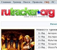 Портал RuTracker атаковали хакеры