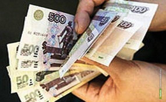 Начальника «Ягодки» осудили за коммерческий подкуп