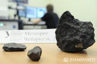 Челябинский метеорит доехал до Чехии