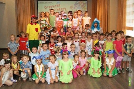 В Тамбове завершился молодёжный фестиваль «Краски лета»