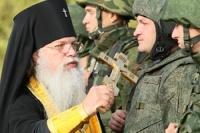 Армейских священников обучат в военном университете