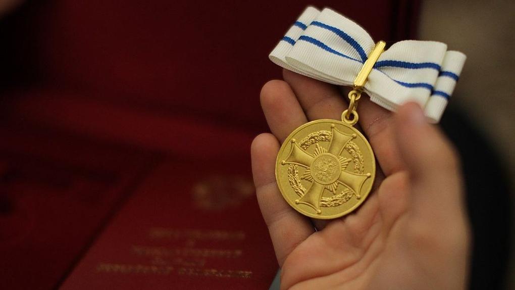 Семья Колесниковых из Моршанска получила медаль ордена «Родительская слава»