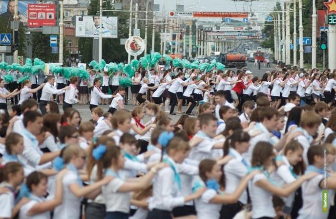 В Тамбове состоялся Парад в честь Дня детских организаций
