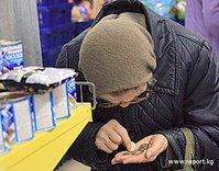 Пенсионный фонд доплатит тамбовским пенсионерам 9 миллионов рублей
