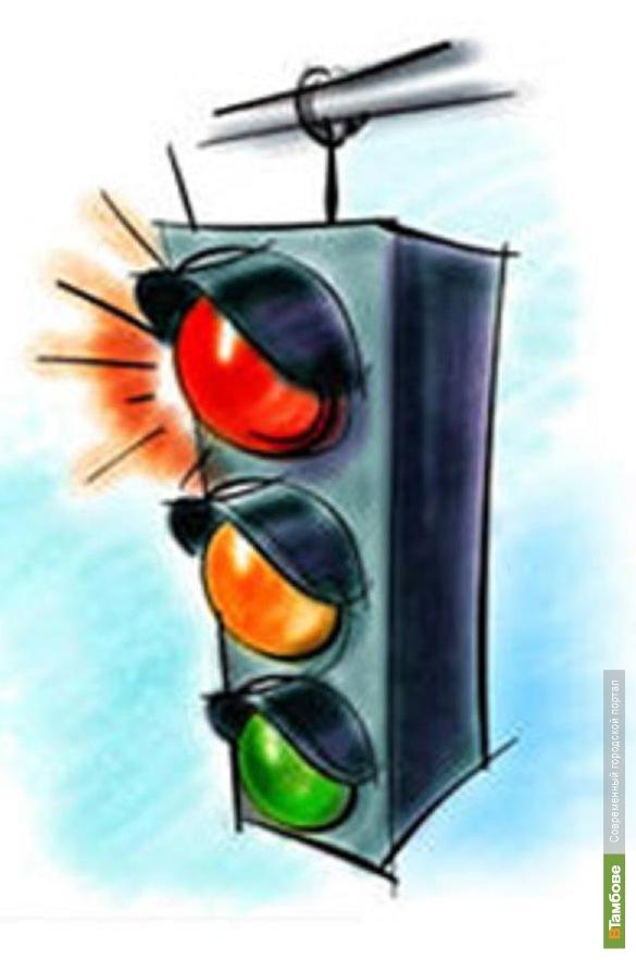 Тамбовчанин выпросили у губернатора дополнительный светофор