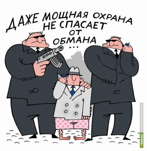 Тамбовчанин перевел на счет мошенников 4,5 тысячи рублей