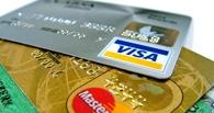 Visa и MasterCard в России запрещены не будут