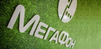 «МегаФон» поддерживает адаптацию детей-сирот в Тамбове