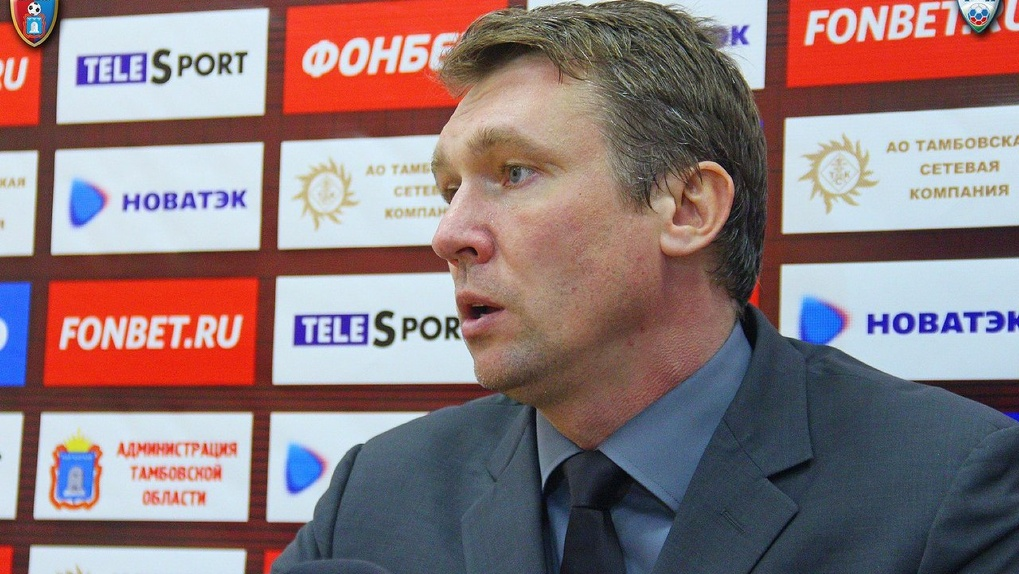 СМИ сообщают об уходе Андрея Талалаева из ФК «Тамбов»