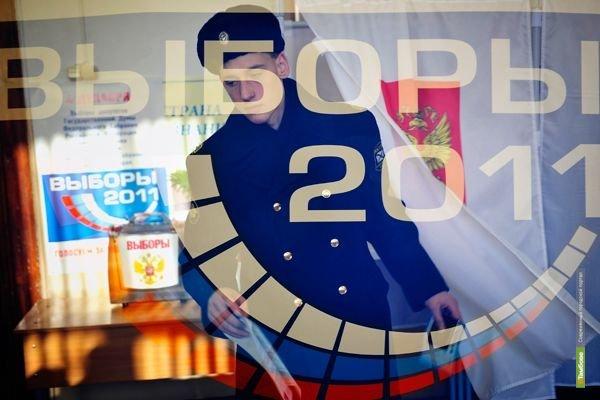 Тамбовчанин, не ходивший на выборы, отстаивает свой голос