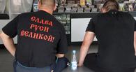 ВЦИОМ: россияне уверены, что иностранцы считают РФ интересной и сильной