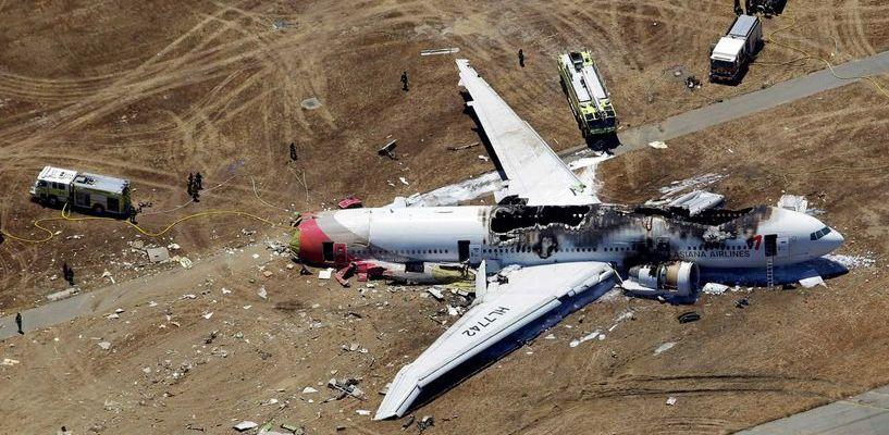 В 2016 году произошло больше всего авиапроисшествий за 25 лет