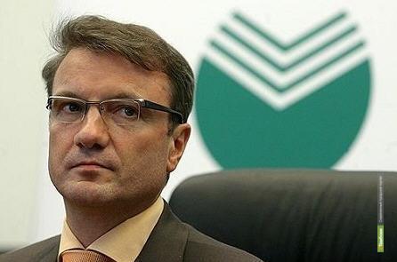 Президент Сбербанка отчеканил монету в подарок Тамбовщине