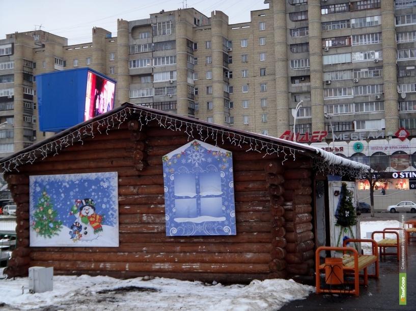 Резиденция Деда Мороза в Тамбове почти готова
