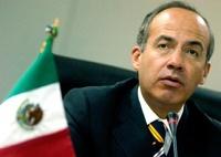 Президент Мексики предложил называть Мексику Мексикой