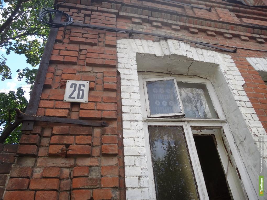 Власти Тамбова ищут инвестора для дома городского главы