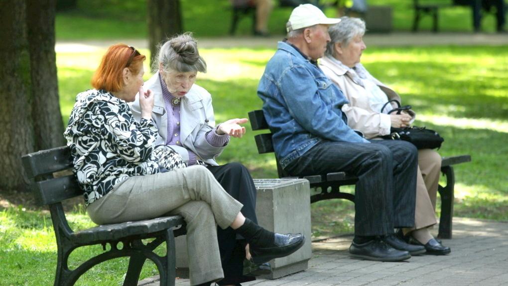 Власти не намерены отступать от текущих планов по повышению пенсионного возраста