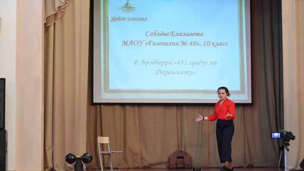 У тамбовчан может появиться шанс пройти прослушивание в ГИТИС, не приезжая в Москву