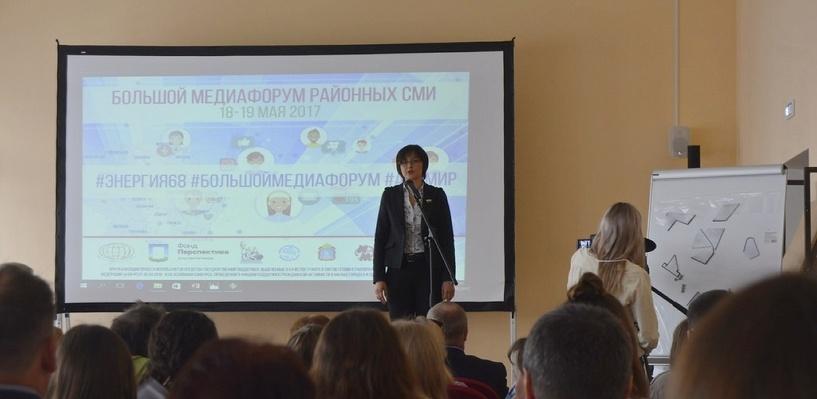 Редакция газеты Тамбовского филиала РАНХиГС «Вотум» приняла участие в большом медиафоруме