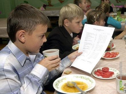 Цена школьного обеда в Тамбове вырастет на 20 рублей