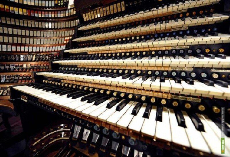 Анастастия Кондратьева: Диалог органа и гитары